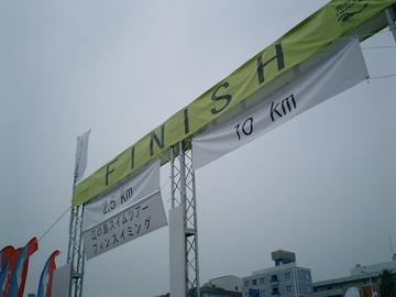 Cimg0039