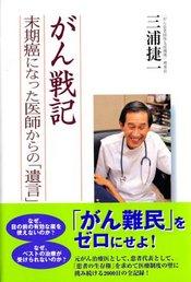 book0081